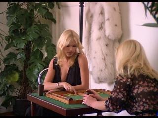 Роскошные девушки по вызову / call girls de luxe (1979)
