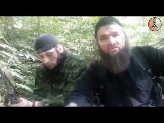 Обращение Амира Имарата Кавказ к моджахедам Сирии