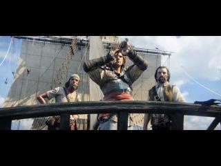 Assassin's Creed 4: Black Flag - кинематографический трейлер с E3 2013