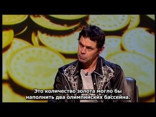 """Qi season g episode 14 """"greeks"""" xl (rus sub)"""