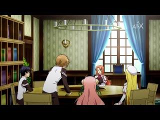 Seikoku no Dragonar / Академия драконьих наездников - 1 сезон 4 серия | Simbad & Holly