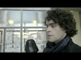 Норвежская пародия на Шерлока