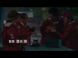 Трейлер: Ведьмина служба доставки / Kiki's Delivery Service - Япония, 2014