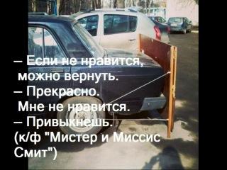 Крылова Алена Псковский кооперативный техникум Киноцитатник