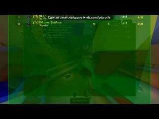 «Батла» под музыку DJ Alex Grifid Escape The Fate - Issues (Ruxpin Remix) 2011. Picrolla