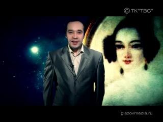 Стихотворение Лермонтова Черны очи, читает Рустам Касимов