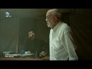 Kurtlar Vadisi Pusu 231.Blm zle | FULL HD | Tek Para
