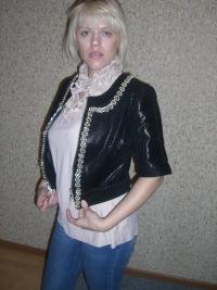 Εлена Αбрамова