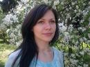 Фотоальбом Юлии Вертиевец