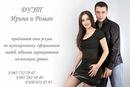 Персональный фотоальбом Романа Чухалова