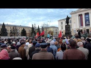 Саров. Митинг за отставку губернатора Шанцева. Часть 2