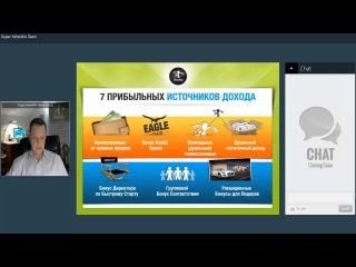 Новая презентация iWowWe. Спикер Андрей Сус.
