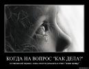 Фотоальбом Юли Кудри