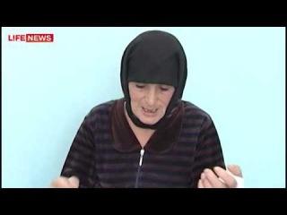 Дагестанские женщины настолько суровы....