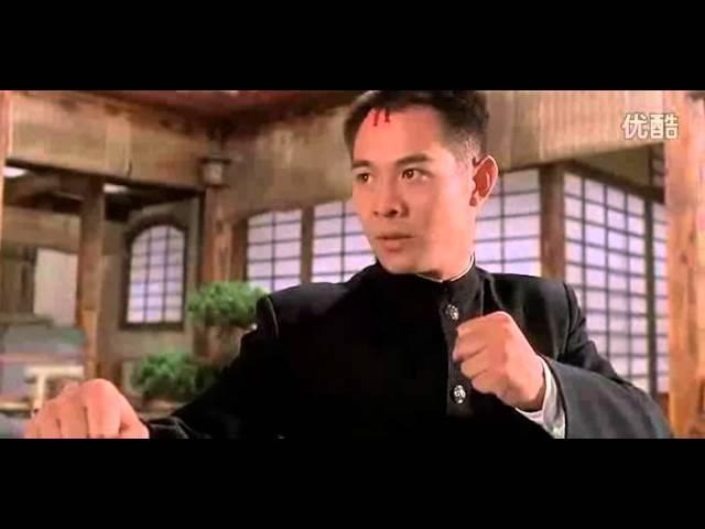 《精武英雄》陈真、霍廷恩和日本军官藤田刚的比武 mp4