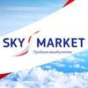 SKY MARKET - авиабилеты онлайн