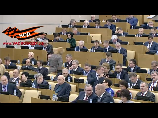 Депутат от КПРФ В Бортко об изменении конституции 18 01 2017
