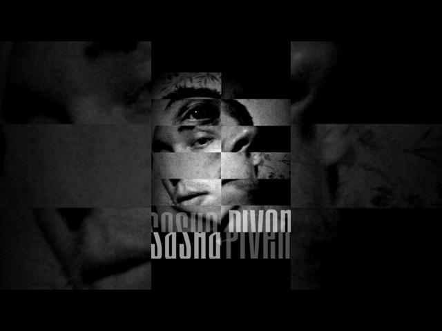 Айкын - Үмітін үзілмесін (cover)
