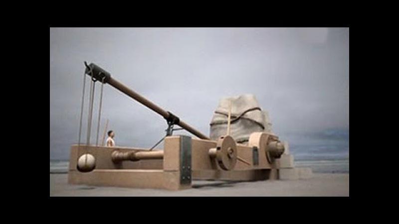 Самые мощные машины древности Мегамашины Древние открытия
