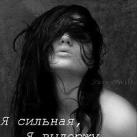 ИринаСмышляева
