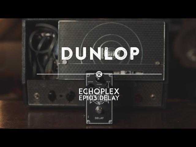 Dunlop EP103 Echoplex Delay and Preamp | Reverb Demo Video