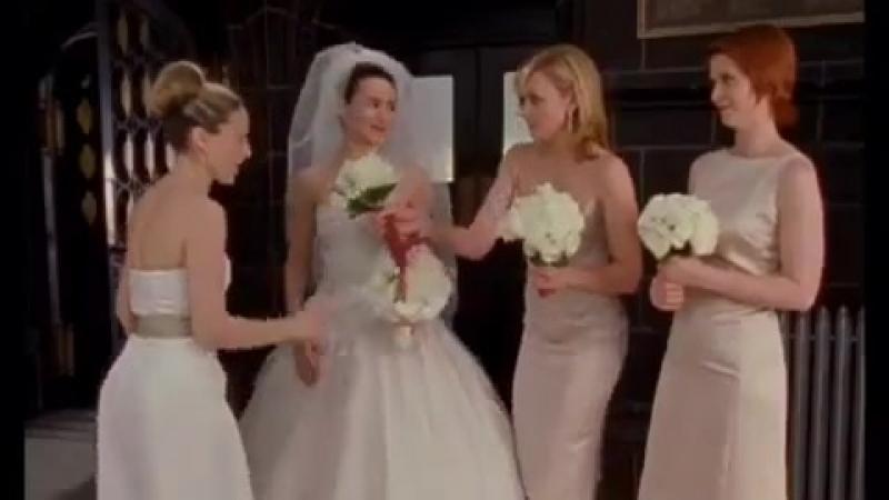 Невеста и подружки невесты в любимом сериале Салона Монли Секс и город
