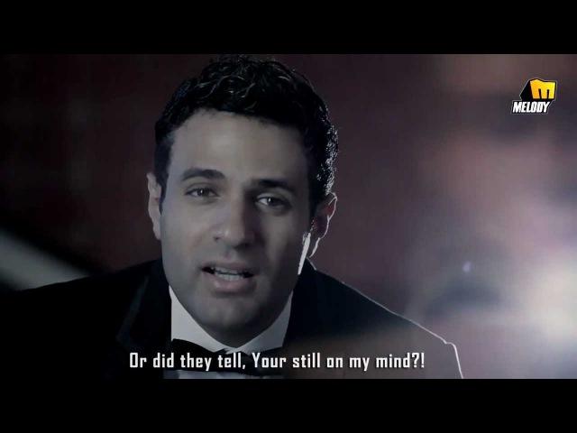 Mohamed Nour Ya Rab Tammeny Fekrak Eih محمد نور يا رب طمني فكرك إيه