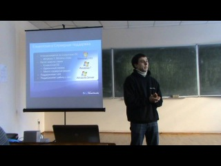 . Евгений Николаев. Обзор Visual Studio Team Foundation Server 2010
