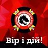 Молодіжний Націоналістичний Конгрес - МНК