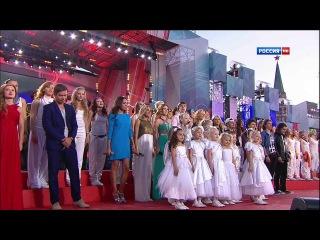 """Алсу и все звёзды. Концерт на Красной площади - """"Гимн России"""""""