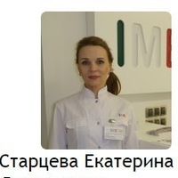 Сертифицированный косметолог, дерматолог. Пермь