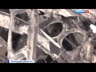 Донецк Обстрелы укропов заставляют покидать жителей город