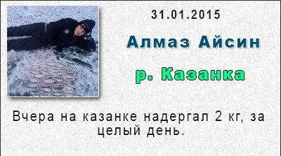 Казань фишинг вконтакте подслушано в кременках вконтакте