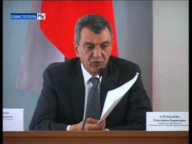 Уряд Севастополя зобов'язали в зазначений термін прийняти підзаконні акти для реалізації прав дітей сиріт