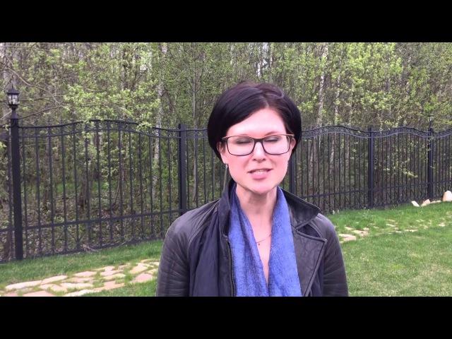 Приглашение на конференцию от Ольги Трубиновой