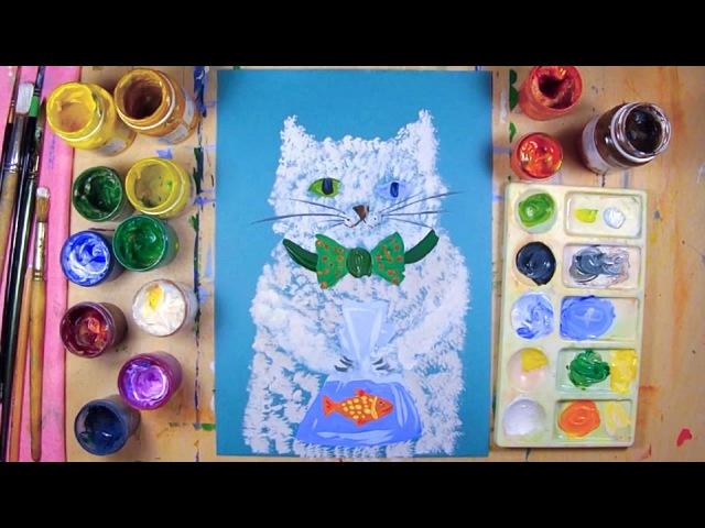 Кот Васька и Золотая рыбка урок рисования для детей 4 12 лет Как нарисовать кота поэтапно