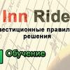 InnRide