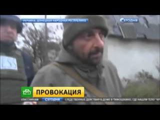 Перемирие на Донбассе пытаются нарушить боевики нацгвардии и «Правый сектор» Новости Украины