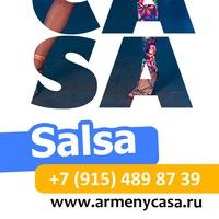 Логотип Сальса в Москве / Школа танцев ArmenyCasa
