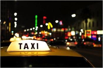 поиск такси в Саратове