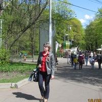 Татьяна Рогачева