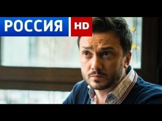 СУПЕР МЕЛОДРАМА ОБРАТНАЯ СТОРОНА ЛЮБВИ...(ФИЛЬМЫ 2018)...