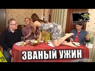 порно смотреть онлайн бдсм званый ужин было меня