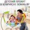 """Прокат детских товаров """"Сонейка """" в г. Бобруйске"""