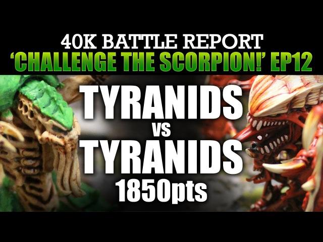 Tyranids vs Tyranids Warhammer 40K Battle Report CTS12 INSTINCTIVE BEHAVIOUR! 1850pts