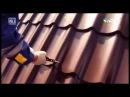 Монтаж кровли и металлочерепицы своими руками - видео инструкция