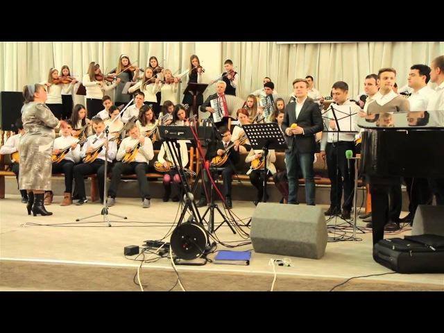 Оркестр Бальзам . Ах земля