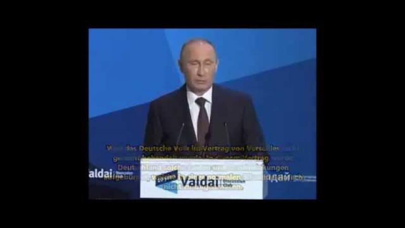 Putin Mitschuld am 2 Weltkrieg tragen die Siegermächte aus 1 Weltkrieg GB USA FR