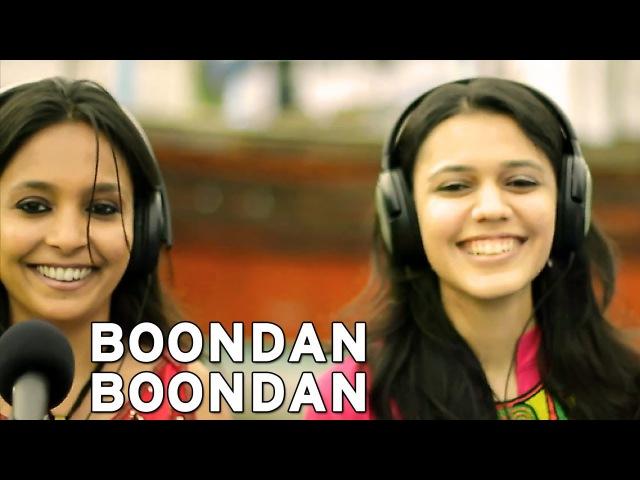 Boondan Boondan Maatibaani ft Ankita Joshi Noor Mohammed Sodha