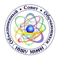 Логотип Объединённый совет обучающихся НИЯУ МИФИ